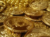 Not all that glitters is gold.